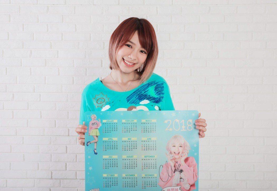 聯合勸募今年邀請藝人林明禎也在8月17日直播拍賣拍攝宣傳影片時的簽名小物,呼籲民