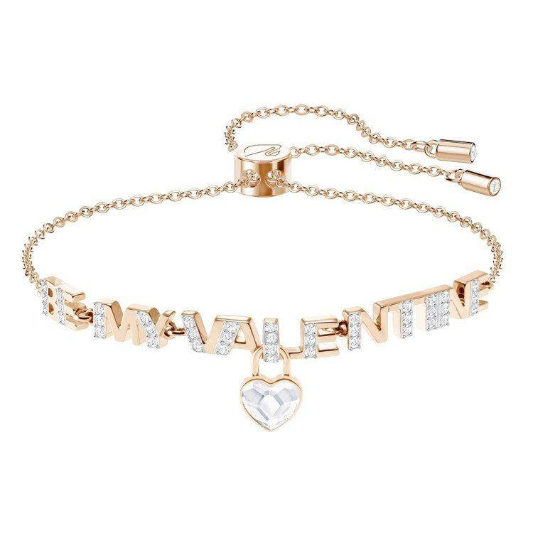 施華洛世奇 Melt Your Heart 手鍊,鍍玫瑰金色款 4,490元,Y...