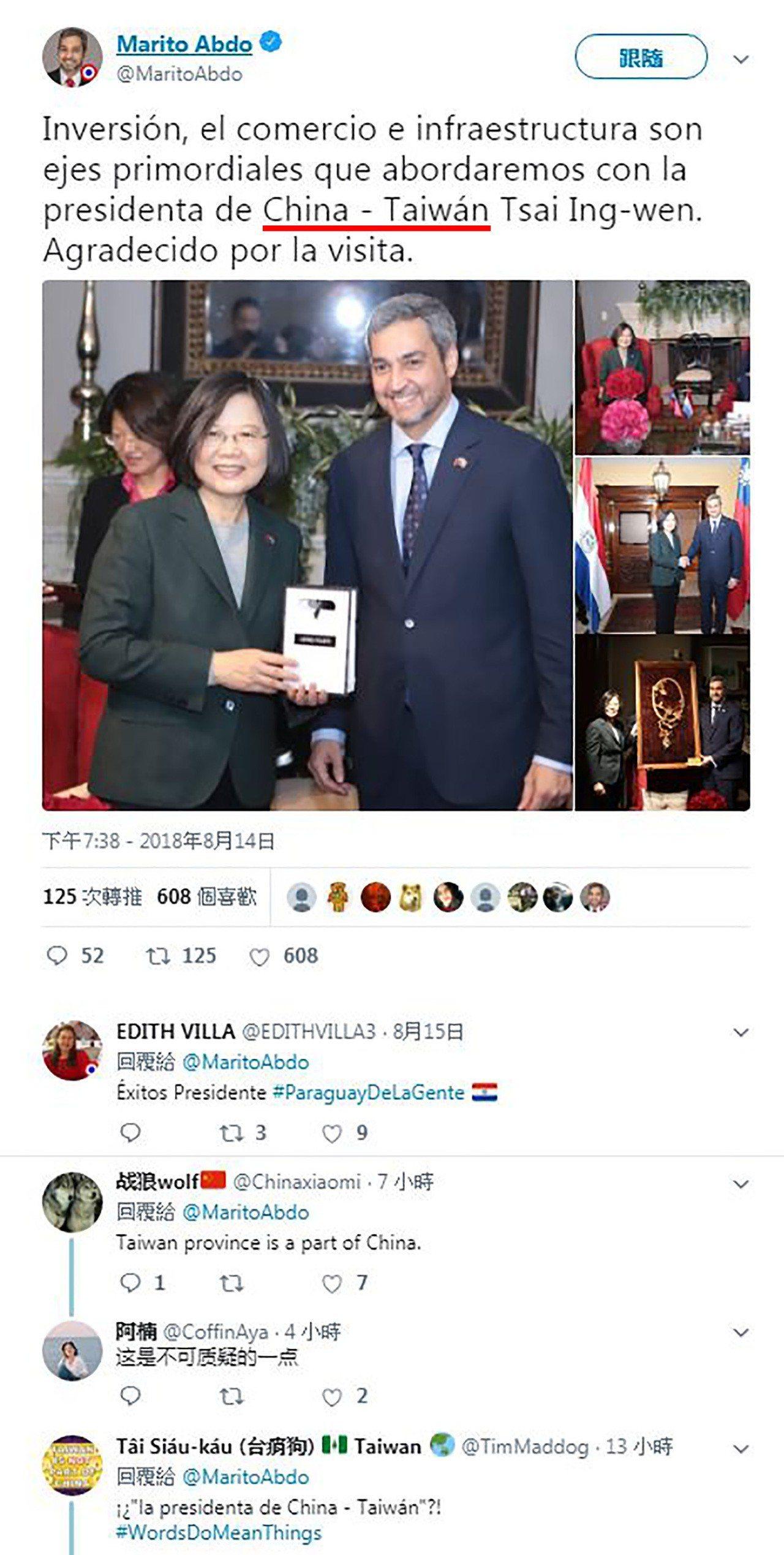 蔡英文總統參加巴拉圭總統阿布鐸就職典禮,阿布鐸在臉書和推特上都用「la pres...