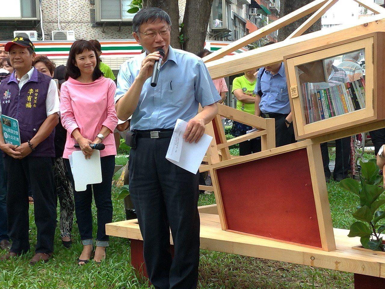 台北市長柯文哲參加大安公園書席揭幕。記者莊琇閔/攝影