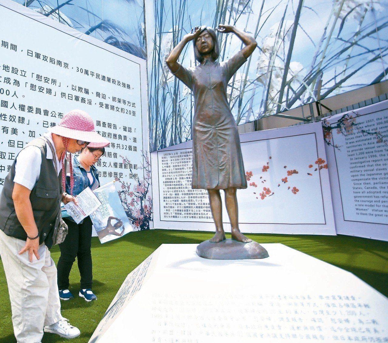 全台第一座慰安婦銅像昨天在台南揭幕,引來日媒的關注。 聯合報系資料照片