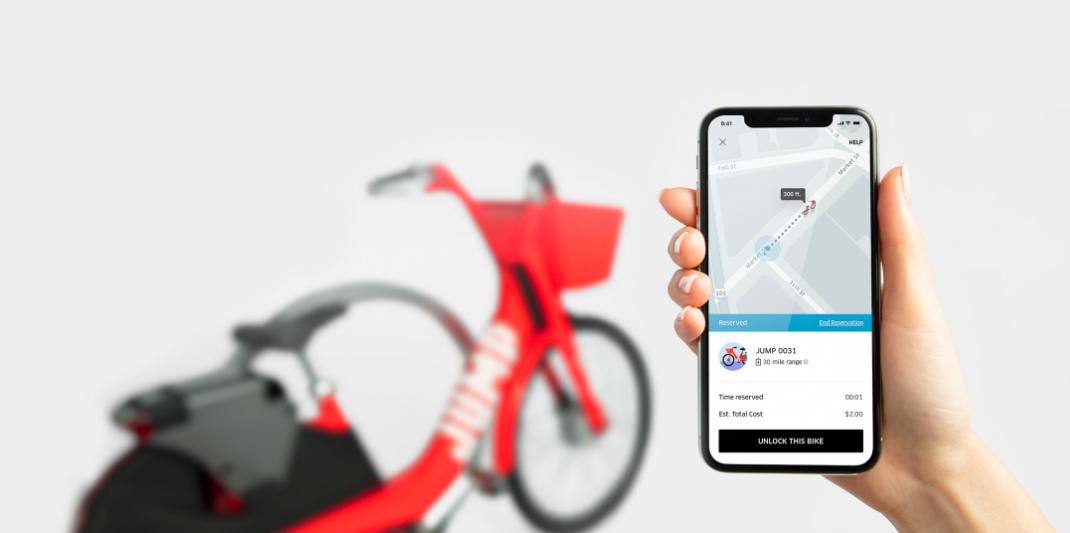 優步的單車共享服務。圖/Uber官網
