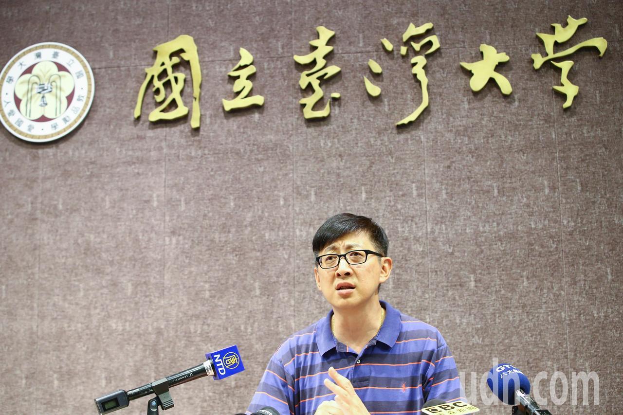 台大主秘李心予出面說明。聯合報系記者陳柏亨/攝影