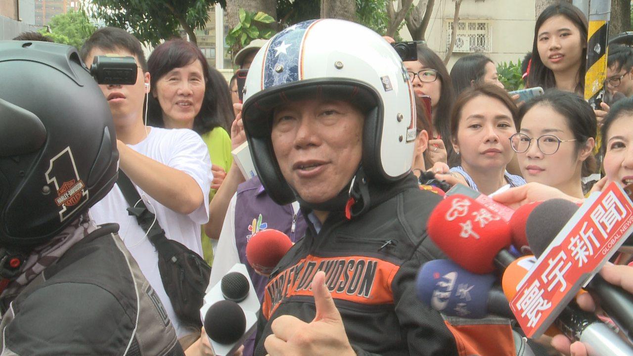 台北市長柯文哲16日出席大安公園閱讀空間記者會,乘坐哈雷機車離開。攝影/記者嚴凱...