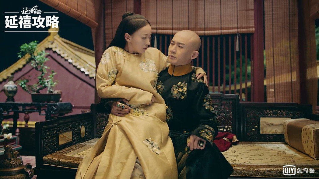 吳謹言(左)與聶遠在「延禧攻略」中的親密互動受到戲迷喜愛。圖/愛奇藝台灣站提供