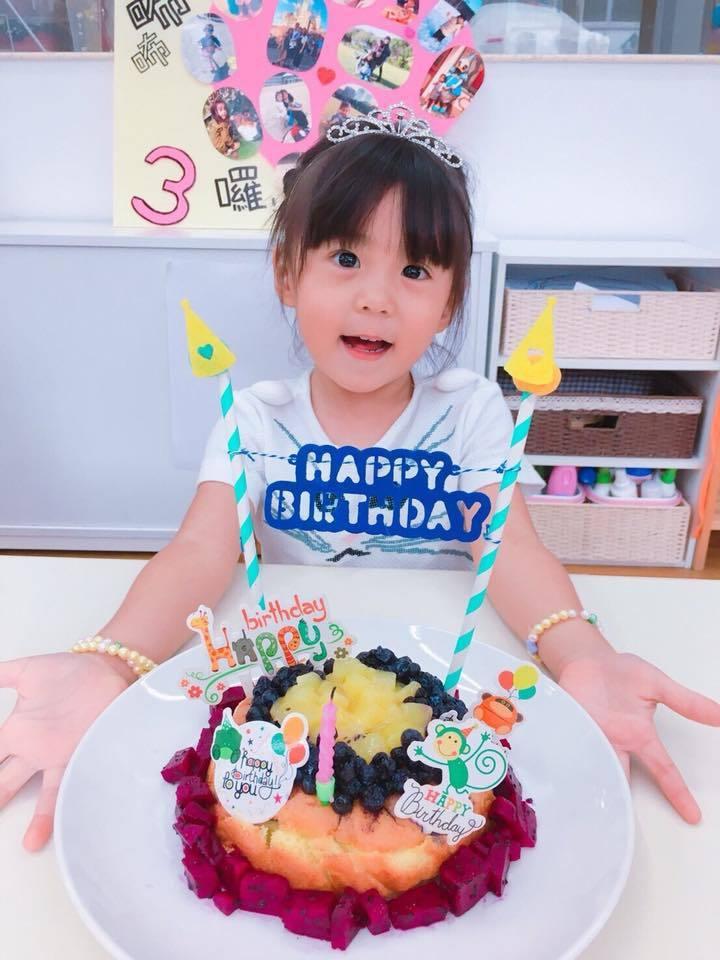 咘咘日前度過3歲生日。圖/摘自臉書