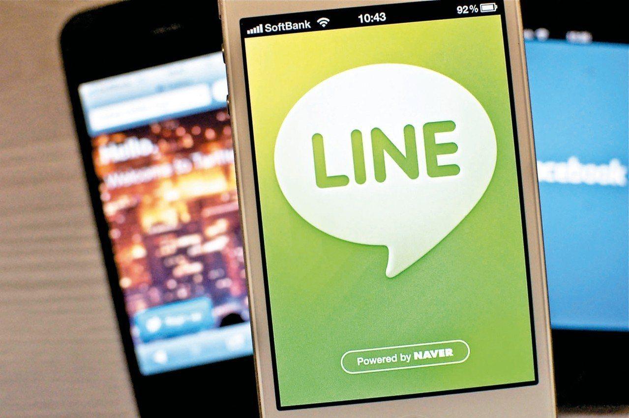 LINE今天稍早在臉書官方粉絲頁公告,部分用戶的LINE「其他」頁面顯示異常的問...