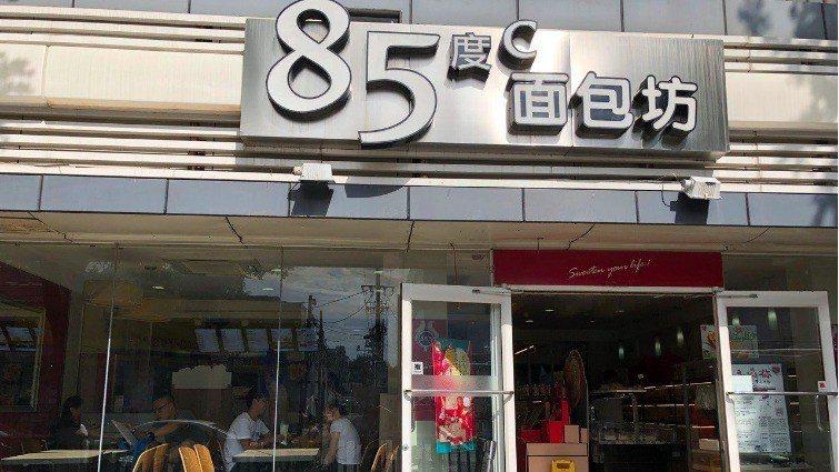 圖為北京的85度C門市。  記者許依晨/攝影