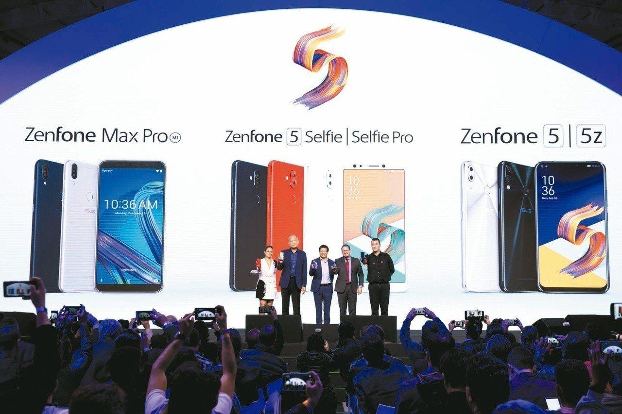 華碩衝刺手機業務,由執行長沈振來率隊前往巴西聖保羅,發表包含ZenFone 5全...