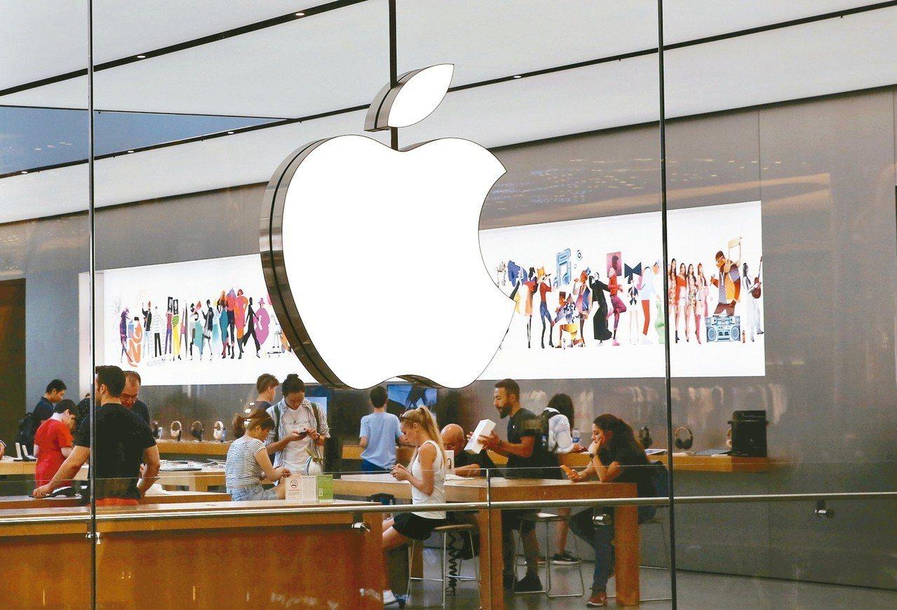 蘋果公司的主機被一名自稱為蘋果迷的澳洲16歲男孩駭入。 路透