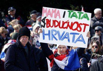 「愛家模範生」克羅埃西亞,為何受聯合國人權專家警告?