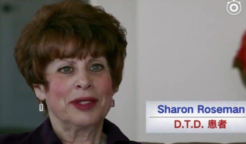 美國一名中年女子蘿絲蔓(Sharon Roseman)每天都迷路。取自微博