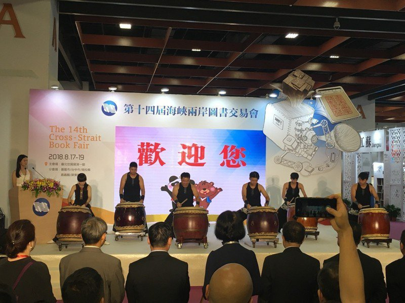 御鼓坊的鼓藝表演率先登臺,正式揭開此屆海圖會序幕。
