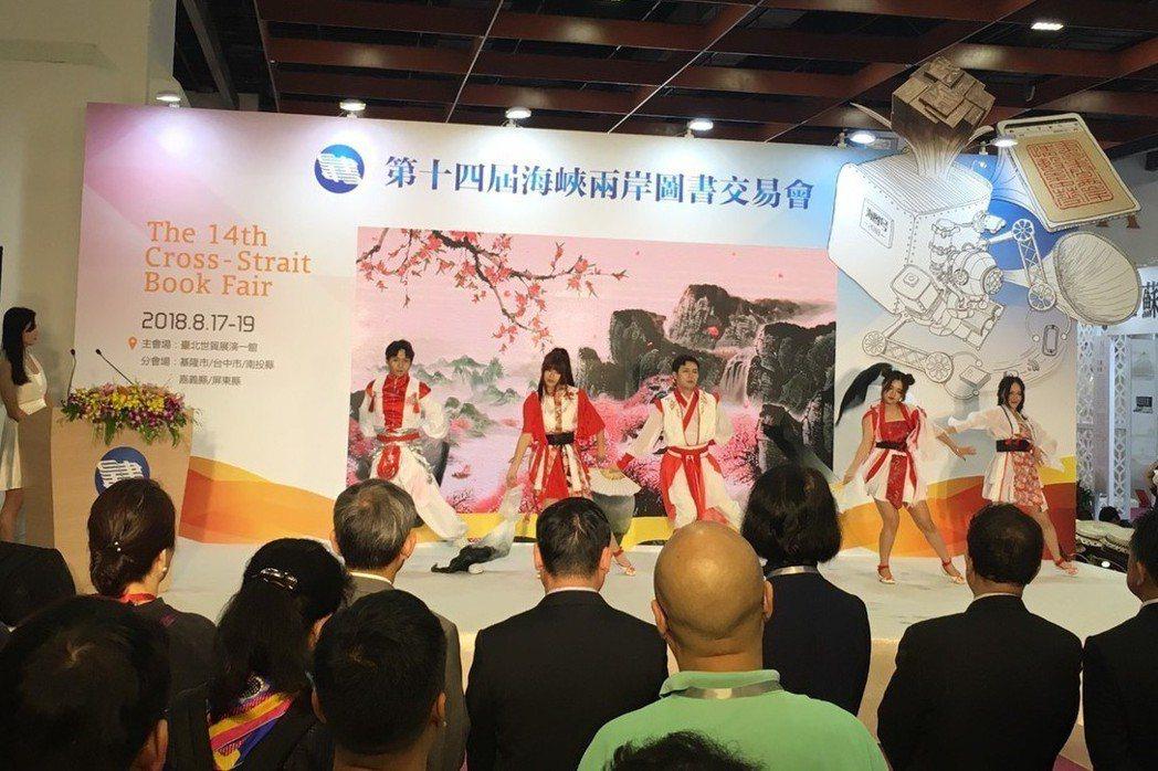 知音漫客夢星社cosplay表演《紅昭願》曲目,動帶現場氣氛。
