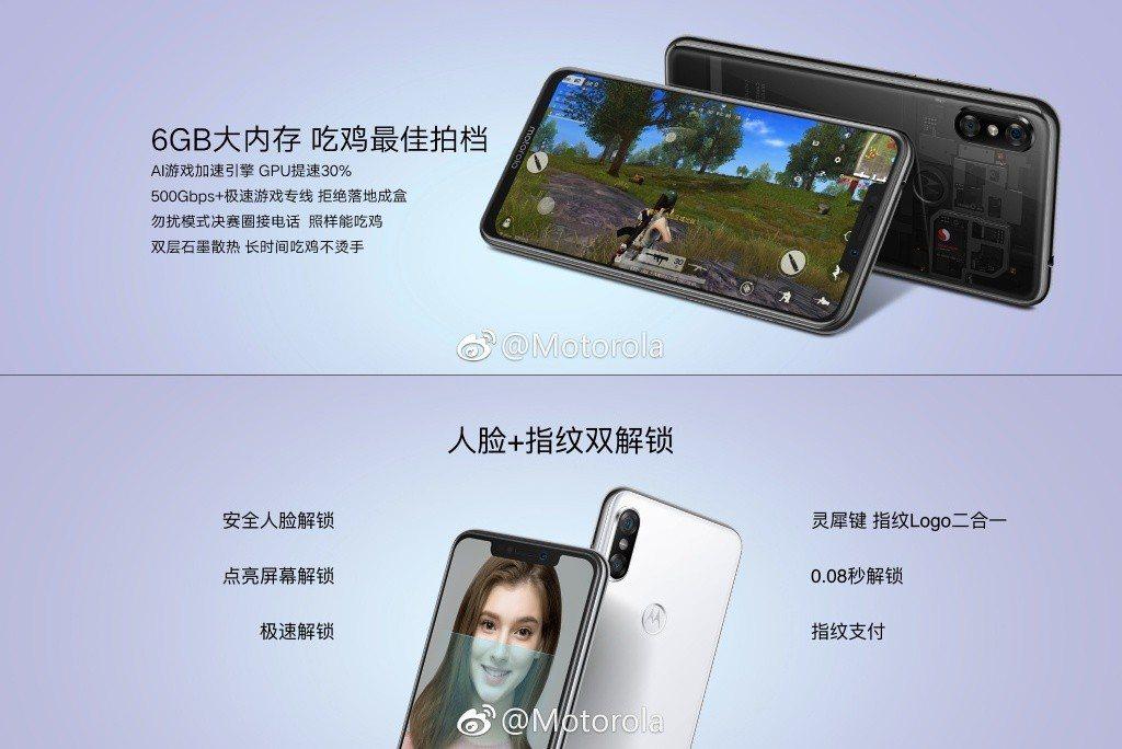 圖/Motorola微博