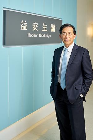 益安生醫股份有限公司董事長張有德。