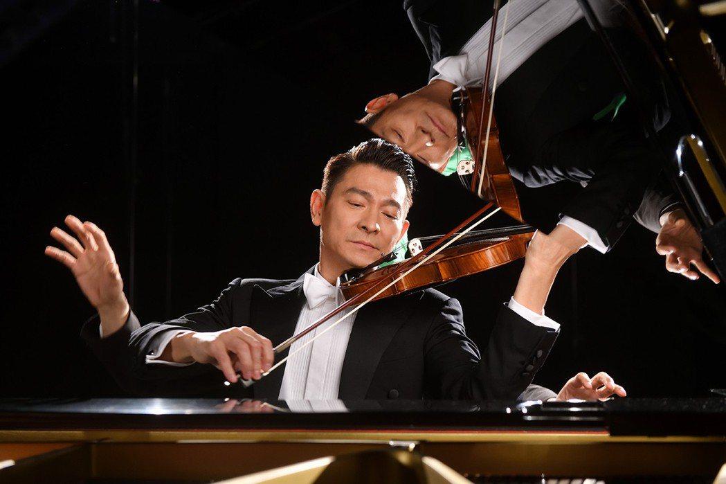 劉德華4手聯奏小提琴與鋼琴,靠別人「幫手」。圖/OSIM 提供