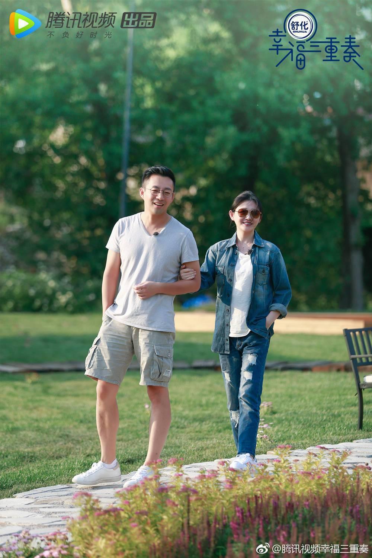 汪小菲在節目中展現對大S的寵愛。圖/摘自微博