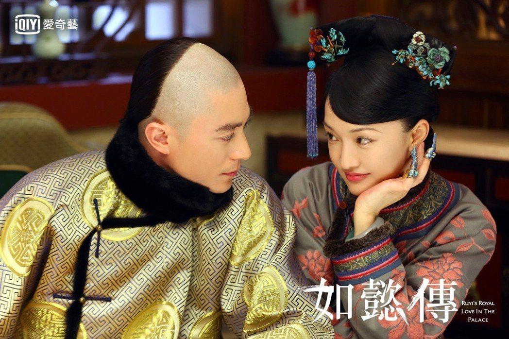 霍建華、周迅主演「如懿傳」20日播出。圖/愛奇藝台灣站提供