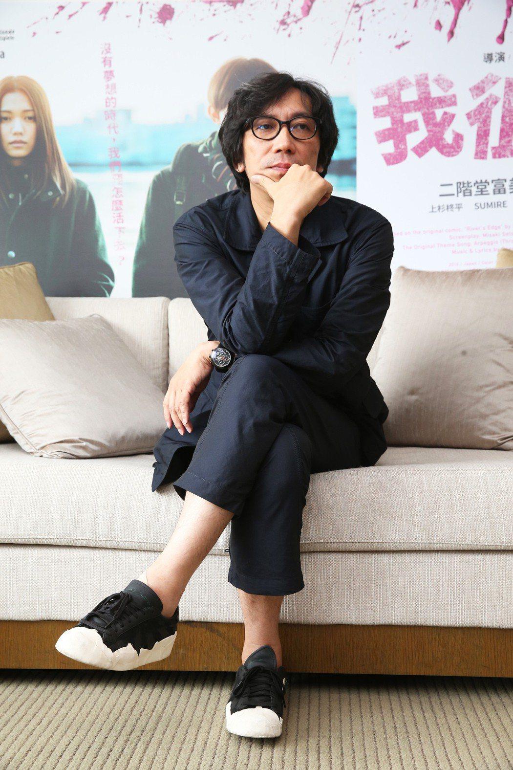 導演行定勳出席記者會為新片《我很好》宣傳。記者徐兆玄/攝影