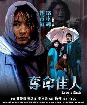 「奪命佳人」雖是林青霞的突破,台灣票房卻極不理想。圖/摘自Far East Fi...