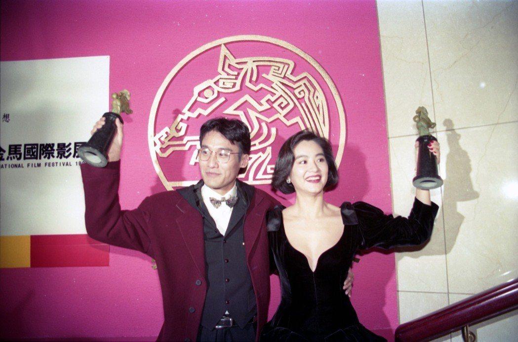 林青霞與梁家輝同年登上金馬獎影后、影帝寶座。圖/報系資料照片