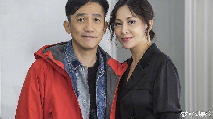 梁朝偉(左)想多陪陪劉嘉玲(右)。圖/摘自微博