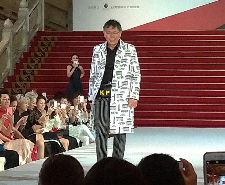 柯文哲出席台北好時尚活動,KP腰包讓網友直呼「超想擁有」。圖╱記者莊琇閔攝影
