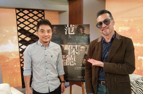 黃仲崑與導演蕭雅全接受「台灣名人堂」專訪,蕭雅全睽違八年繼「第36個故事」後再推出「范保德」,笑稱:「可能是我創作紀律不夠好,如果紀律好一點,當然可以快一點。」其實他從構思雛形到劇本完成,整整花了五...