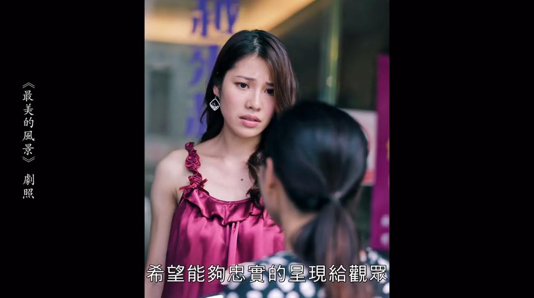 梁湘華演出「最美的風景」。圖/有聲娛樂提供