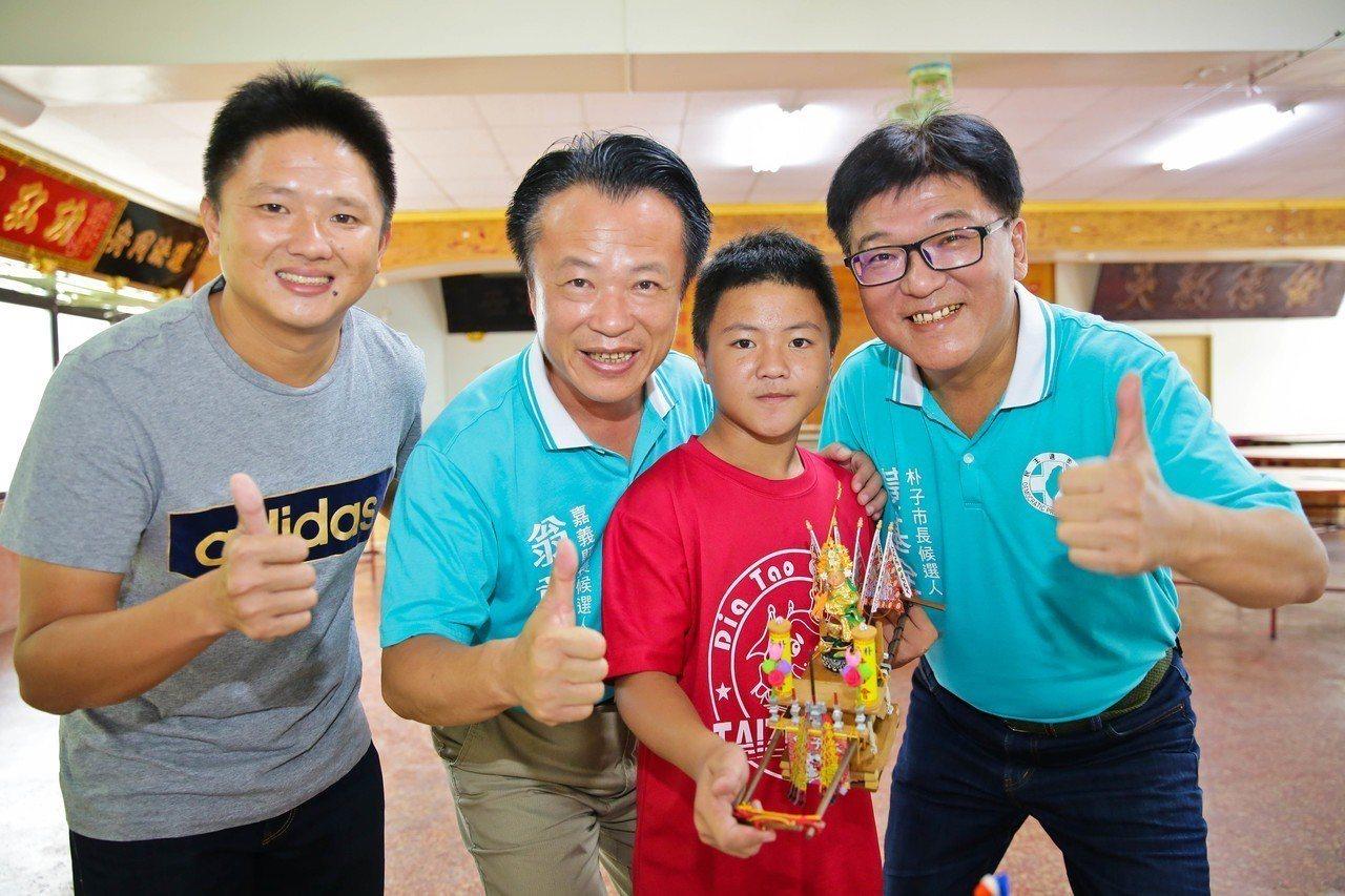迷你廟會交流主辦者是13歲王俊崲(右二)、父親王仁和(左一),朴子市民代表會主席...
