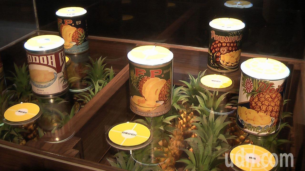 台灣鳳梨工場展示了當年「鳳梨罐頭內的鳳梨切片方式」。記者徐如宜/攝影