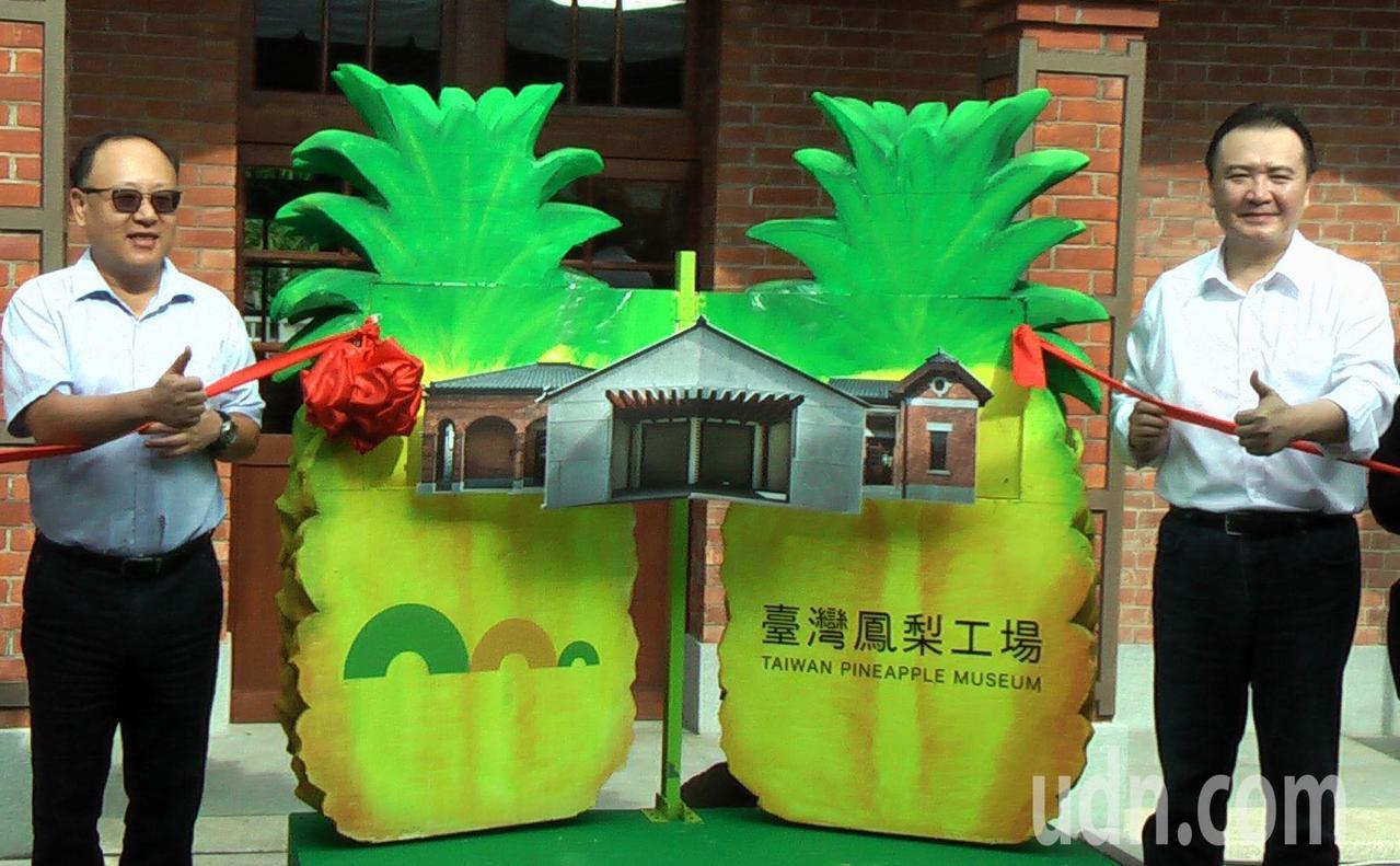 高雄市長許立明(右)、副市長史哲(左)主持台灣鳳梨工場開幕。記者徐如宜/攝影