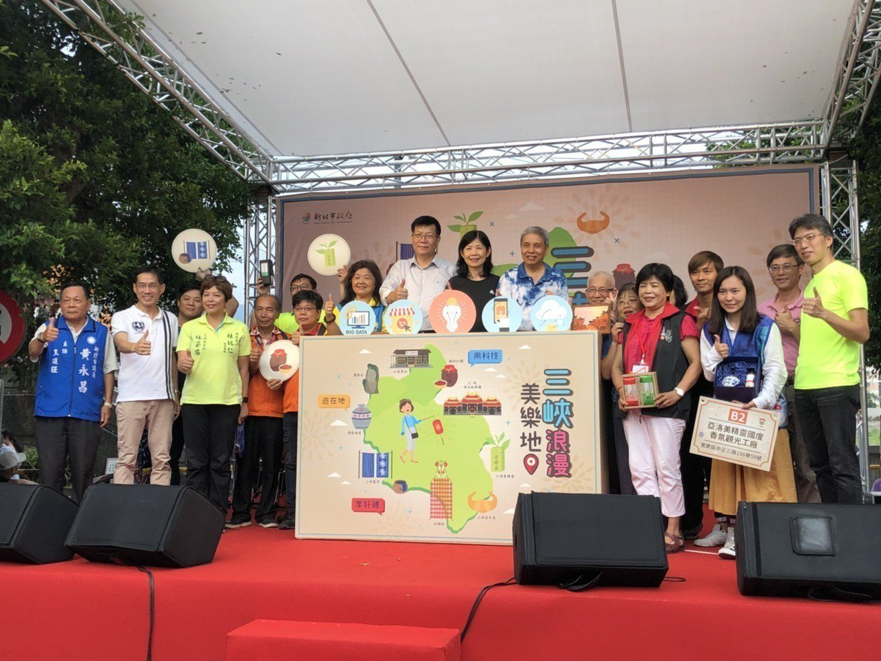 「三峽浪漫美樂地」活動昨天在三峽祖師廟廣場正式登場。 圖/新北市經發局提供