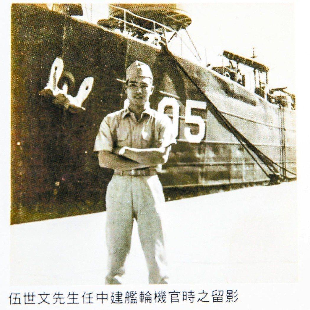 國防部前部長伍世文,曾任中建艦輪機官。 圖/聯合報系資料照片