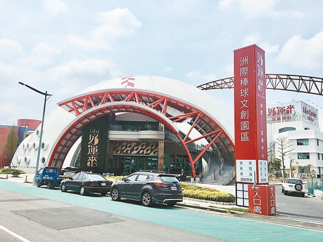 中信金在台中洲際棒球文創園區規劃的大型影城商場,預計9月中決標,2021年營運,...