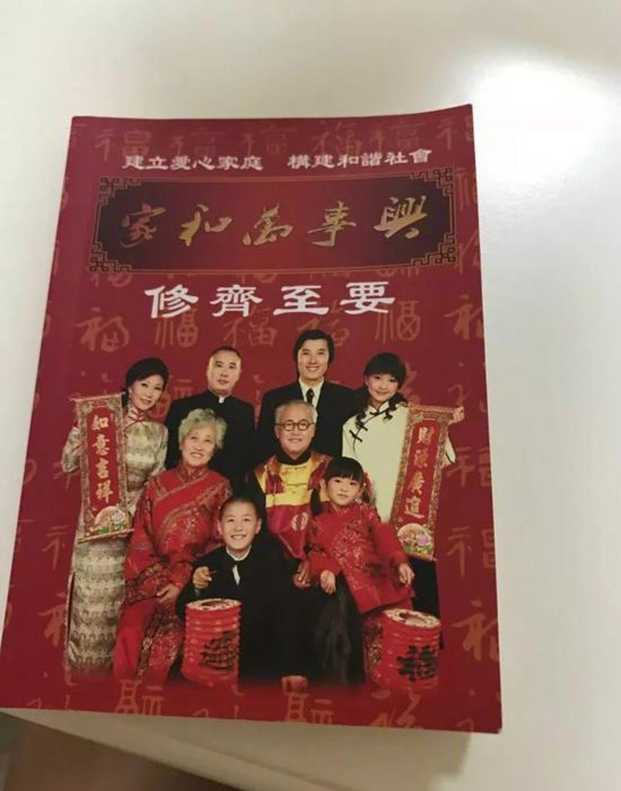 香港01新聞