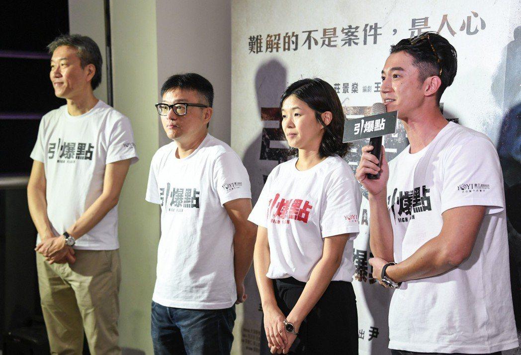 台中首映左起監製馬天宗、導演莊景燊、編劇王莉雯、吳慷仁圖/闊世電影提供