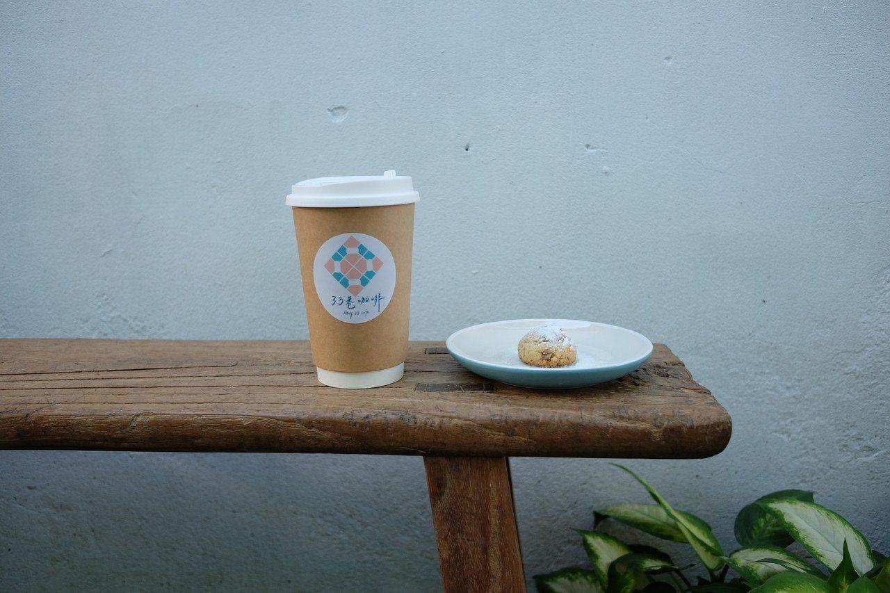 33巷咖啡的飲料及甜點都是老闆娘親手製作。記者黃仕揚/攝影
