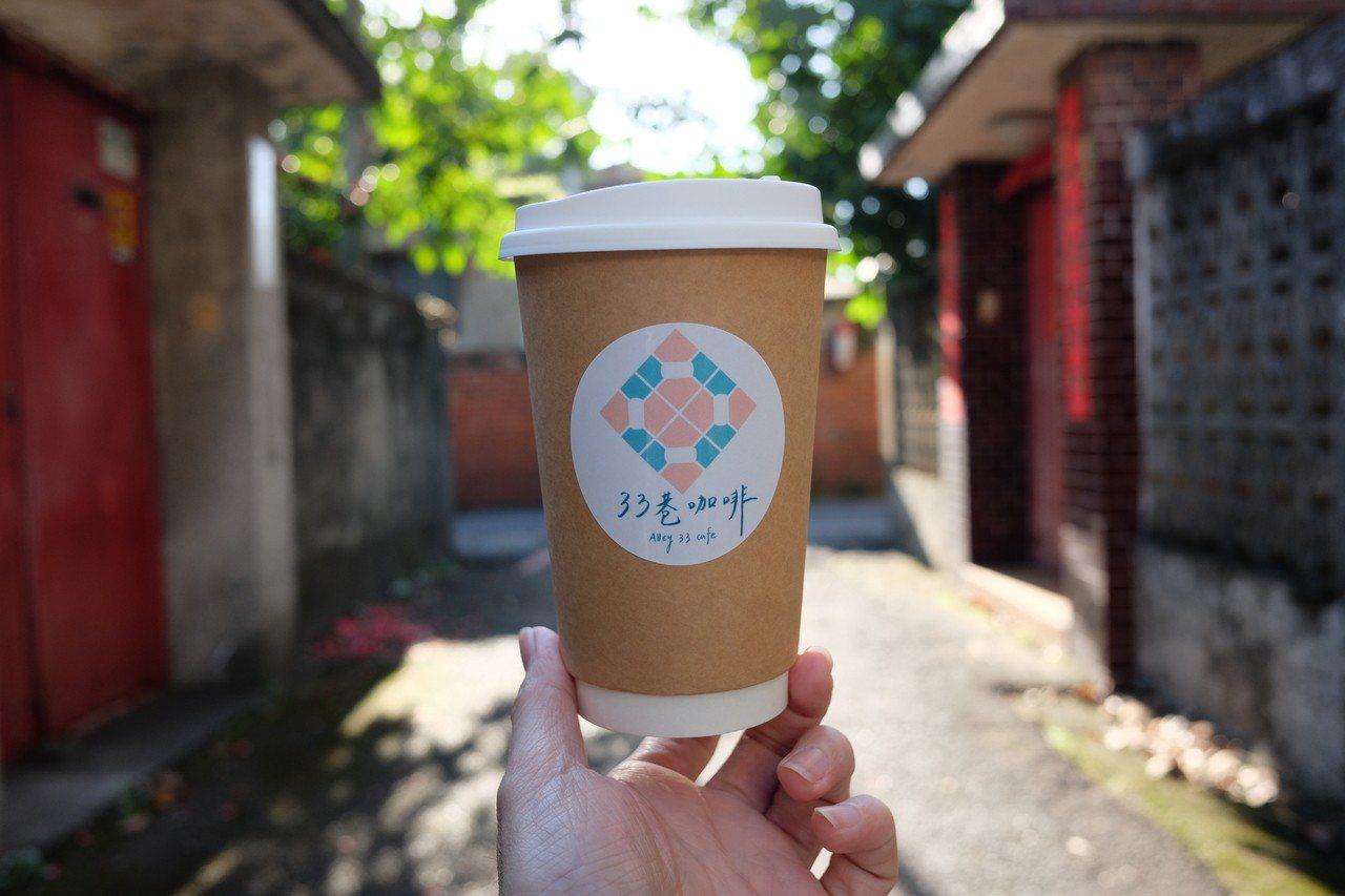 位於眷村內的33巷咖啡。記者黃仕揚/攝影