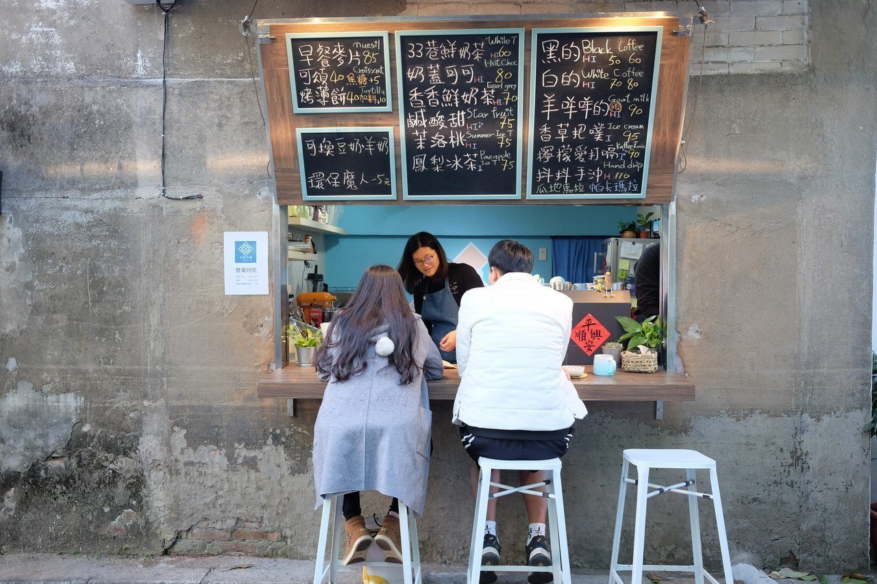 開在台藝大旁眷區的33巷咖啡。記者黃仕揚/攝影