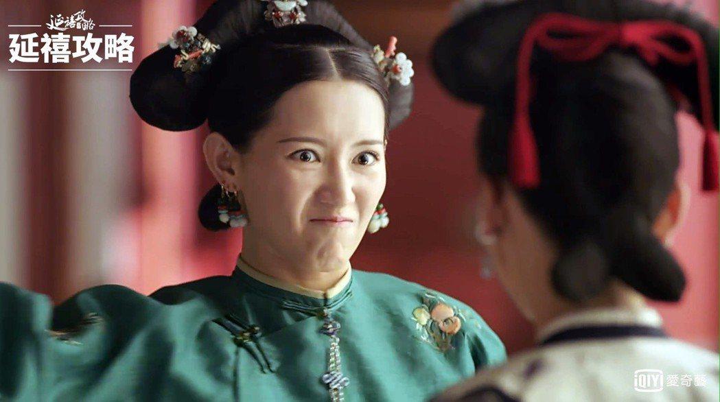 蘇青飾演的「爾晴」被甩巴掌戲。圖/摘自微博