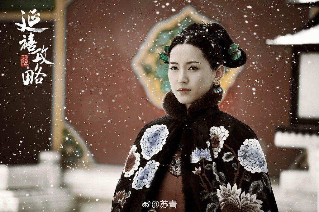 蘇青飾演的「爾晴」毒辣程度,讓所有人罵翻。圖/摘自微博