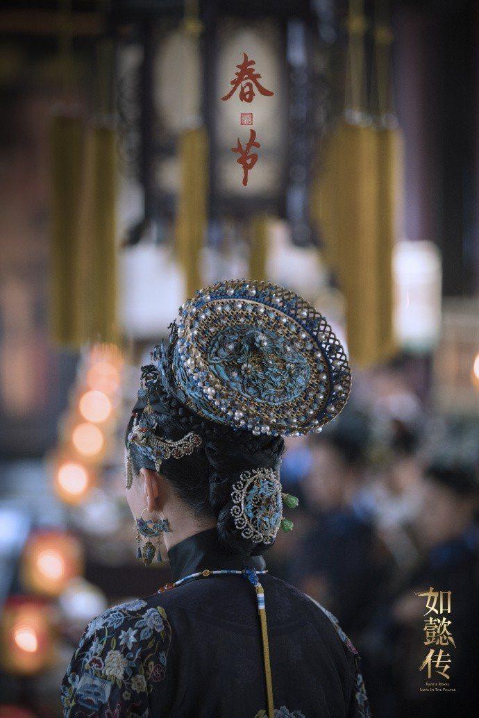 「如懿傳」服裝頭飾華美。圖/摘自「如懿傳」官方微博