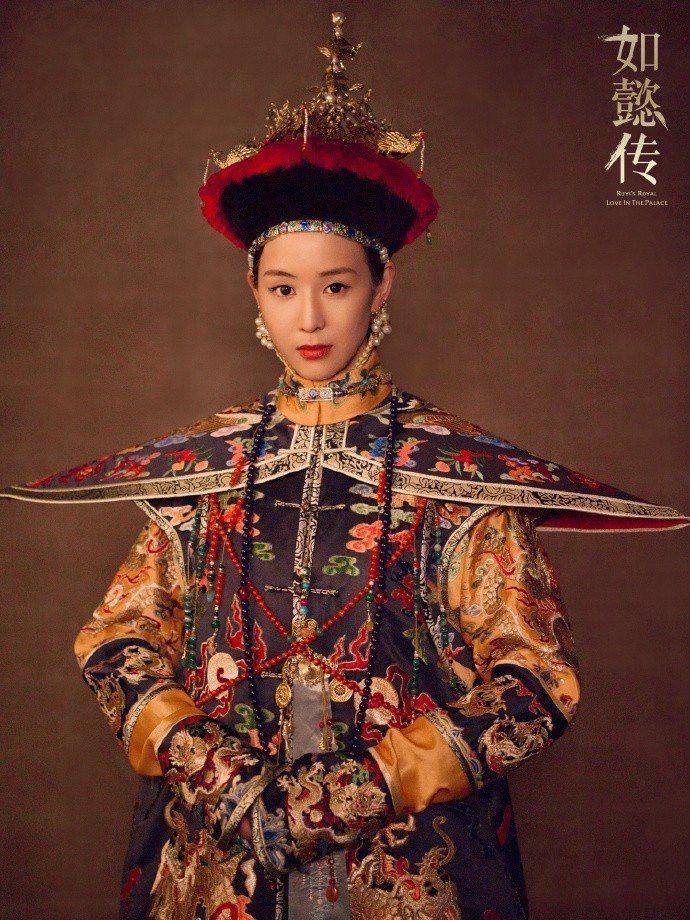 張鈞甯演出海蘭愉妃。圖/摘自「如懿傳」官方微博