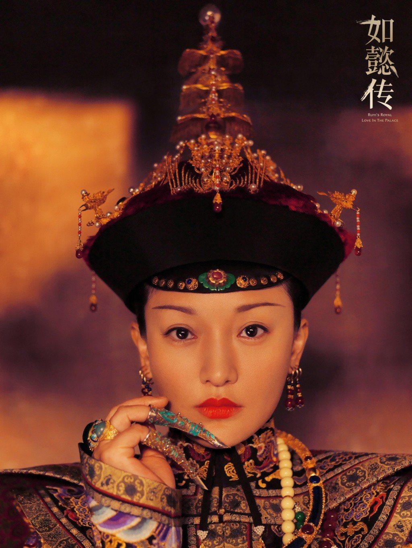 周迅主演「如懿傳」堪稱史上最悲慘皇后。圖/摘自「如懿傳」官方微博