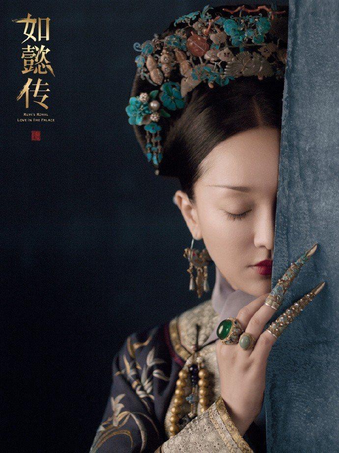 周迅主演「如懿傳」。圖/摘自「如懿傳」官方微博