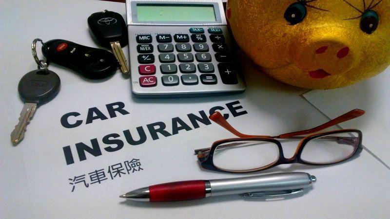 汽車保險的保單項目十分重要。 圖/聯合報系資料照片