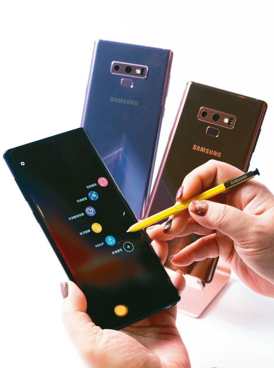遠傳宣布,加碼補貼三星Galaxy Note 9,降價4,000元。 本報系資料庫