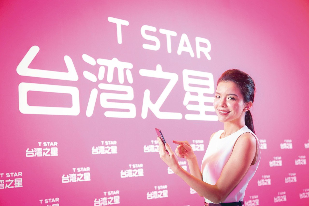 台灣之星。 圖/台灣之星提供